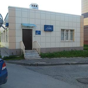 Участковый пункт полиции юдино